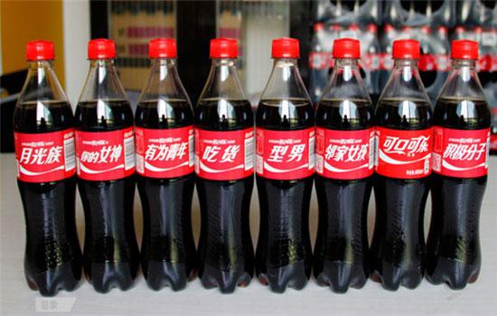 包装设计--可口可乐图片